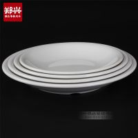 白色仿瓷深式圆碟 密胺美耐皿 日韩式餐厅料理 酒店用品餐具批发