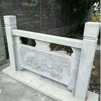 厂家直销石雕栏杆 天青石石栏杆 建筑石雕栏杆