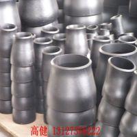 生产A234WPB异径管可代料加工