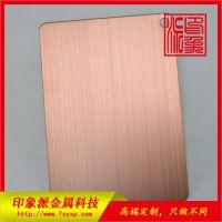 北京厂家供应304机械拉丝红古铜不锈钢镀铜板