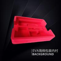 海绵包装内衬内托EVA海绵环保材质异型雕刻加工减震防静电阻燃