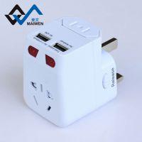 多国旅行转换插座 旅游转换插座 国标转换器 usb旅行转换插头插座