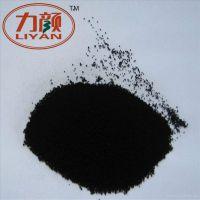 油化黑 苯胺黑 溶剂黑 塑料耐高温油化黑色粉 亮黑染料