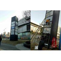 汉口汉阳立柱广告制作施工、浩文专业做各类户外广告牌设计