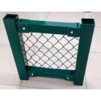 压铸铝方管扣件铺网式拼装围网 HG-2020