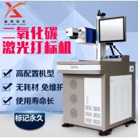 自动化激光打标机简单操作铭牌打字台式便携式光纤打标机厂家鑫翔