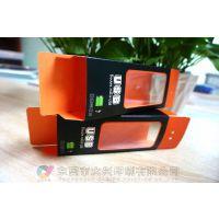 大兴印刷值得信赖-印刷pvc包装盒哪里买-广州包装盒印刷