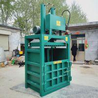 卫生棉条打包机 易拉罐压块机价格 佳鑫吨包立式挤块机