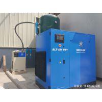 北京博莱特永磁变频空压机BLT-50APM+授权经销代理商节能省电