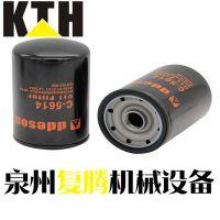 产品适用于 6136-51-5121 机油滤芯器 滤清器 机滤 机油格(包邮)