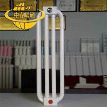 钢三柱散热器-中春暖通-钢三柱散热器供应商