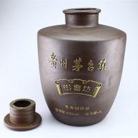 厂家直销家用原浆10斤容量陶瓷酒坛白酒收藏酒坛定制酒瓶打样
