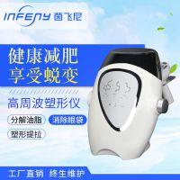 高周波美体塑形减脂美容仪电疗仪热能身体治疗仪射频热能理疗爆脂