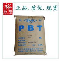 PBT/台湾长春/5630-104A无卤阻燃V0 玻纤增强30% 电器元件用