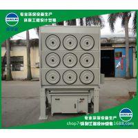 佛山高效脉冲反吹工业除尘设备 粉尘废气处理工程设计与安装
