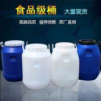 50升塑料方桶50L塑料圆桶
