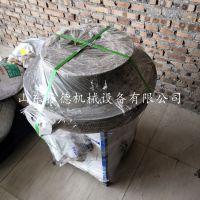 振德牌 直径80型石磨豆浆机多少钱 鹤岗小型石磨肠粉机 新款豆花机 价格