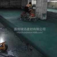 工业厂房耐磨地坪 硬化地坪  金钢砂耐磨地坪 建筑材料厂家直销