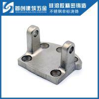 厂家定制重力精密不锈钢精密铸造 金属重力加工不锈钢精密铸造