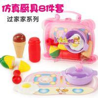 儿童收纳小厨房过家家餐具 塑料手提箱厨房玩具 餐具台套装玩具批