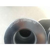 21FC5121-110X160/10润滑油滤芯-正品图片