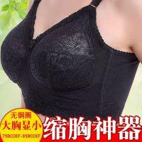 大码哺乳内衣大罩杯聚拢浦防下垂产后喂奶文胸薄款孕妇胸罩加大码