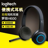 Logitech/罗技 H600头戴式无线耳机耳麦 旋转便携式耳机麦克风