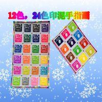 彩色印泥 指纹画印台12色糖果色印泥 卡通小印台 迷你印台12个装