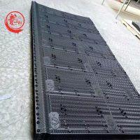 郑州聚丙烯BAC冷却塔填料可悬挂自带挡水板的BAC填料厂家直销——河北龙轩