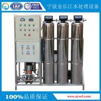 宁波金长江食品级不锈钢304小型工业RO反渗透纯水设备 一体式去离子水机