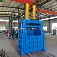 河南废纸箱液压打包机 立式液压打包机生产厂家