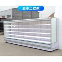 风幕柜 立式水果蔬菜保鲜展示柜 饮料酸奶冷藏柜 制冷设备批发