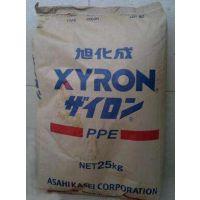 供日本旭化成抗腐蚀耐水解耐磨损耐蒸汽蒸煮阻燃V-0级PPE:240Z,300V,300Z,340V