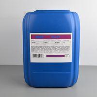 厂家直销 锅炉缓蚀阻垢剂 碱性阻垢剂 锅炉水处理药剂 可开发票