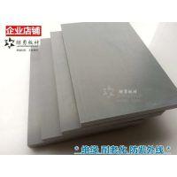继勇板材常年直销PVC灰板黑板彩色PVC硬板雕刻机面板