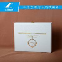 广州工厂直销 高档皮质美容护肤品包装盒 私密产品套装PU皮盒批发