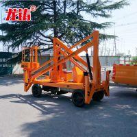 车载式折臂车 液压旋转式升降平台 曲臂式升降机操作方法