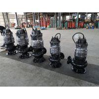 立式耐磨耐磨抽渣泵 小型耐磨抽砂石泵 全国供应沃泉泵业