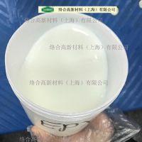 3D打印环氧,EPX-125核壳增韧型环氧树脂,中高温核壳增韧型