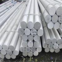 供应铝合金5052卷带 5052铝合金卷材价格 5052铝合金带 5052铝卷