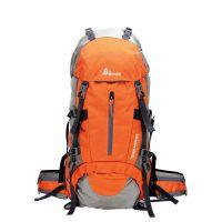 大容量 背包 登山包 旅行箱包 可定制logo 上海方振箱包定做馈赠礼品