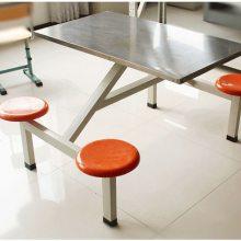支持安装玻璃钢餐桌凳 不锈钢餐桌椅