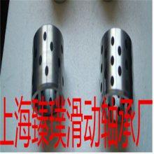 滑动轴承:JDB-450钢铜镶嵌自润滑轴承