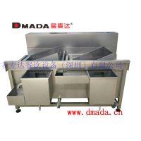 深圳市多麦达双槽万能洗菜机