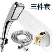 增压花洒喷头软管套装淋浴室洗澡通用手持热水器太阳能淋雨莲蓬头