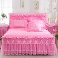 韩版公主床垫床裙单件床罩婚庆防滑花边床笠床套蕾丝保护套