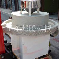邦腾50公分直径电动石磨豆浆米浆机 多功能电动石磨机 五谷杂粮磨浆机