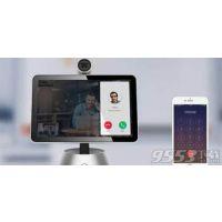 智能视频会议系统-小鱼易连出售-的视频会议