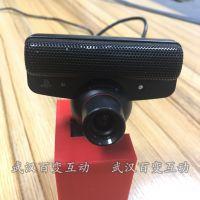 武汉激光红外光点捕捉系统 红外光点识别定位软件 适用墙面互动虚拟灭火