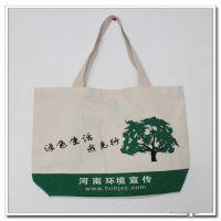帆布广告袋定做 彩印棉布袋厂家 热转印帆布手提袋供应 交货及时